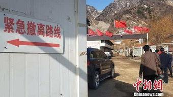 搜狐公众平台中金集团河南秦岭金矿事故搜救结束遇难人员全部升井