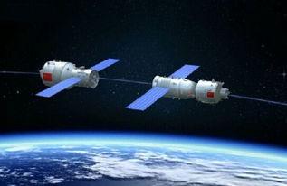 北斗卫星导航系统有何独特之处?