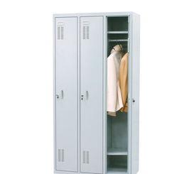 更衣柜的尺寸
