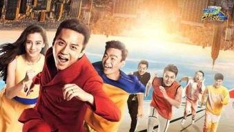 奔跑吧兄弟2018最新一集跑男成员全员名单鹿晗仍在其中新闻蛋蛋赞