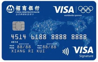 信用卡号码大全(谁能给我一个有效地信)