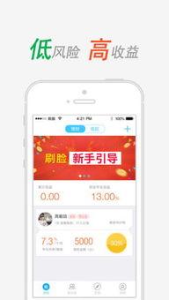 2020不用刷脸的贷款app(2020不用刷脸的贷款平台)