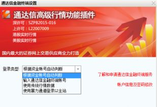 中国最专业的股票论坛网站有哪些?