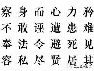 宋体字大全(字体下载)