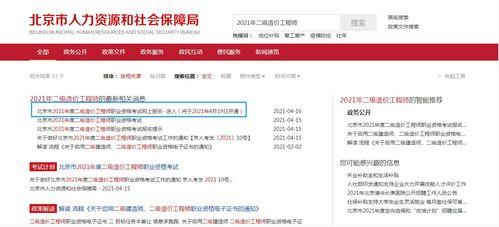 2021年天津一级造价工程师考试准考证打印时间:10月27日-29日 一级造价师备考多久