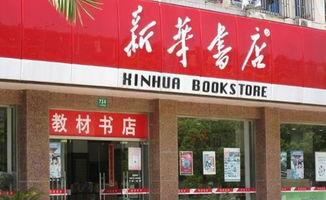 怎样购买自己喜欢的图书?