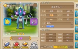 口袋妖怪重制攻略大全 口袋妖怪重制战斗力提升 口袋妖怪重制精灵bug 网侠手机游戏站