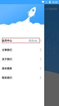 图片恢复app破解版 图片恢复软件免费版 v1.0.2 VIP 会员版
