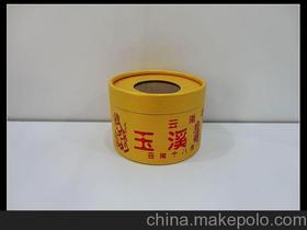 云南烟丝(抗战时期有名的烟斗丝)