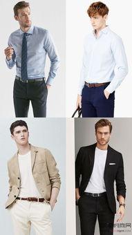 5个你无法争辩的男装法则