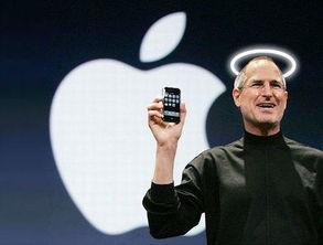 乔布斯为什么只有那么一点苹果股份?