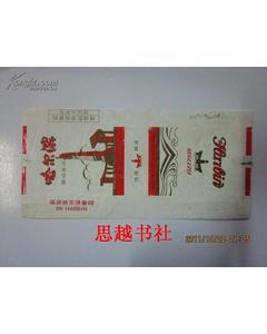 哈尔滨烟(哈尔滨有什么特产的香烟)
