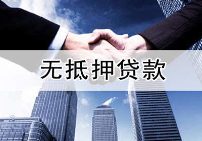 信用社的贷款(农村信用社可以借钱吗)_1582人推荐