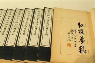 红楼梦是由曹雪芹一个人写的吗