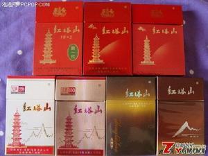 红塔山香烟图片(各种红塔山香烟的价格?)
