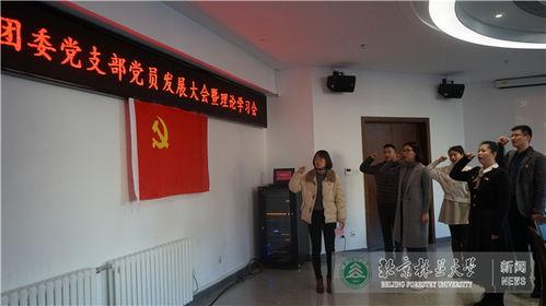 南昌起义的知识竞赛