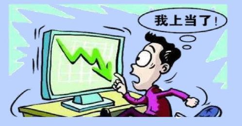 今天股票亏损20%怎么办,被套了,不想割肉