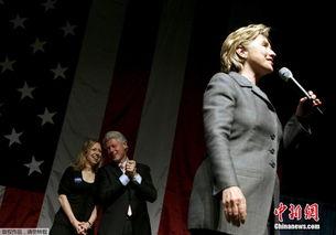 报道称,尽管在此次大选选战中,克林顿还是会在希拉里问鼎白宫的选战中再度扮演主力角色.