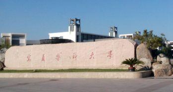 北京有哪些分不高大学 自学考试