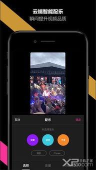 照片视频制作软件_几秒钟图片照片变视频