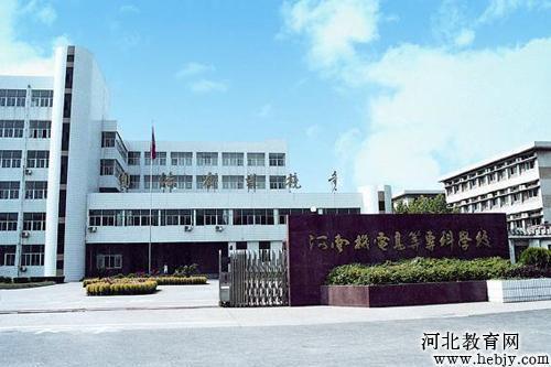 河南职业技术师范学院更名为河南科技学院