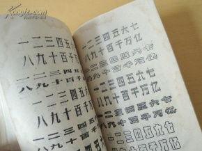 钢笔字练习(怎样能练好钢笔字)