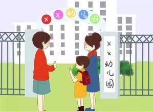 幼儿园新生入园教育小知识