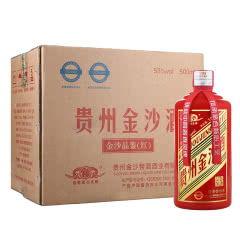 金沙53度酱香型价格表(贵州茅台镇国酒一号5)