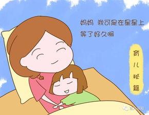 孩子说给母亲感动的话语