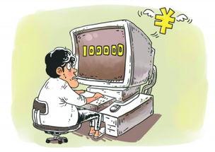在网上被骗怎么办,网站上被骗怎么办办