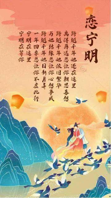 关于保护文化遗产的诗句