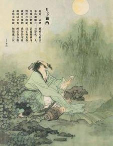 李白写的关于宝剑的诗句