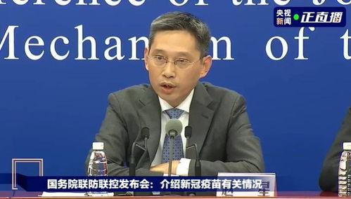 外交部中国新冠疫苗投用后将优先向发展中国家提供