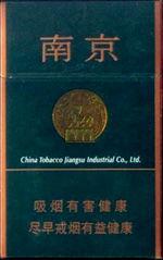南京烟(南京香烟有几种?)
