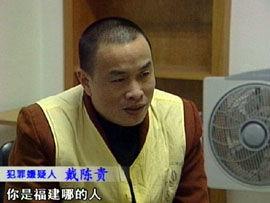 按照这个推算,从2004年年底一直到案发,刘国清运输假烟有100多次