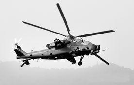 武直-10亮相珠海航展中国空军