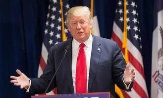 特朗普获选美国新总统,汽车后市场也要变天
