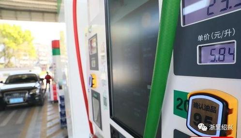 绍兴中石化下发通知:加油站停止加油现场扫码支付