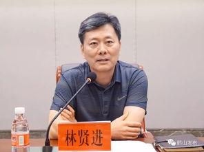 国税地税征管体制改革,鹤山要做好哪些事 市长林贤进这样说