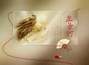 古风音乐之 半壶纱 我非常喜欢古风音乐,尤其是刘琦矣的歌曲,她是一名禅意歌者 在她的歌曲中, 半壶纱 是我最...