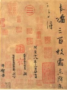 王羲之书法入门(行书入门必临字帖)_1876人推荐
