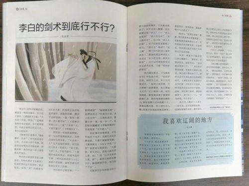 冯唐:如何愉快相处六十年  65岁女人有生理需要