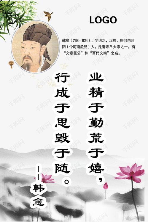 佛家关于善良的名人名言