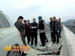 广南高速抢劫案嫌犯被击毙