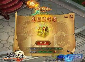 江湖寻宝记 战无不胜 藏宝图奇遇玩法爆料