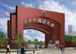 中国高校失窃排行榜