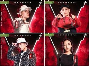 中国新说唱冠军是谁中国新说唱冠军推测分析
