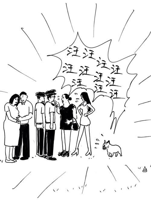 福懋动物医院遛狗不栓绳,等于狗遛狗