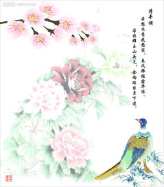 关于桃花牡丹的诗句古诗
