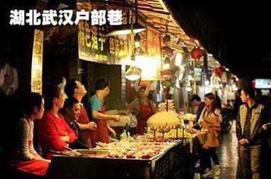 香港的美体小吃有哪些